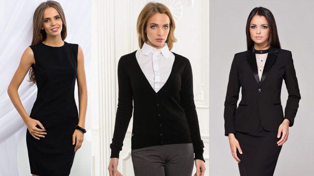 Классический женский гардероб