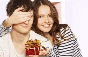 Подарок молодому человеку на год отношений