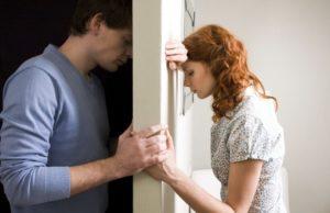 Как можно помириться с парнем