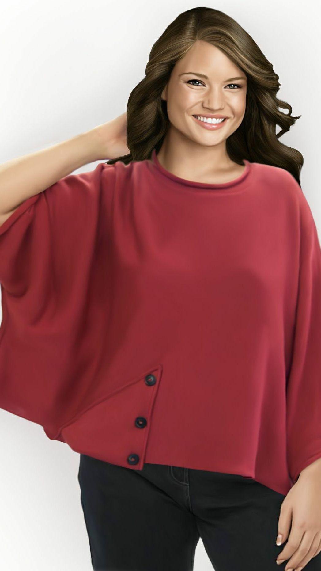 Купить Шелковую Блузку Для Полных