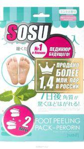 Носки для педикюра - обзор брендов
